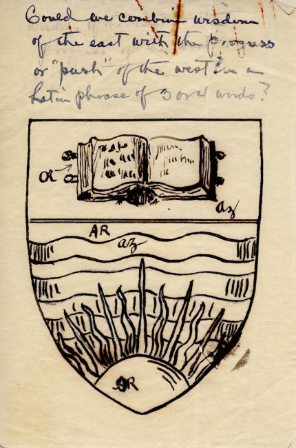 1915 - Creation of UBC Motto and Crest